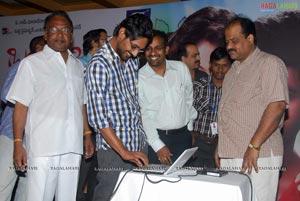 Brahmigadi Katha Game Launch